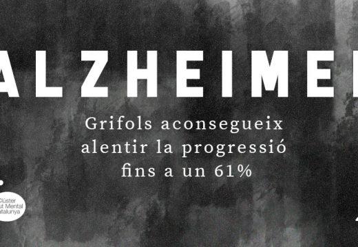 La farmacèutica Grifols aconsegueix alentir fins un 61% la progressió de l'Alzheimer en pacients amb estadi moderat